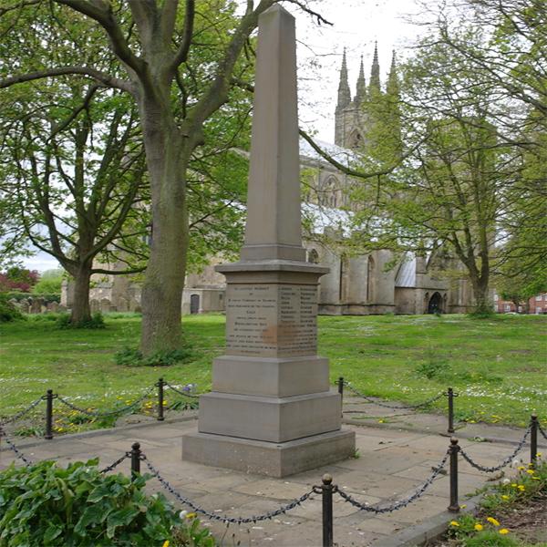 Great Gale Memorial