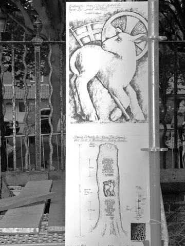 Lamb of God Tree Carving